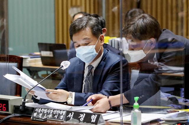 """[2020 국감] 서정협 권한대행 """"서초구 재산세 감면 강행하면 대법원 제소"""""""