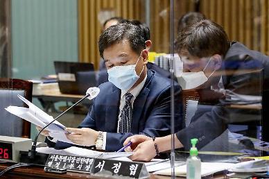 [2020 국감] 서정협 권한대행 서초구 재산세 감면 강행하면 대법원 제소