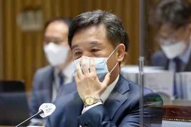 [2020 국감] 1억 마세라티 보유한 공공주택 세입자…서정협 전수조사 철저…재발 막겠다
