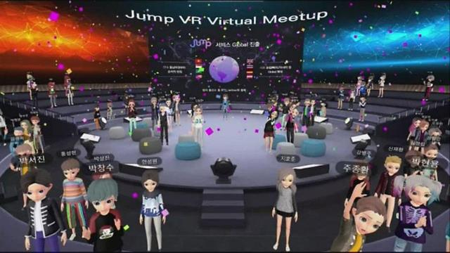 SK Telecoms virtual space enables avatar conference and performance