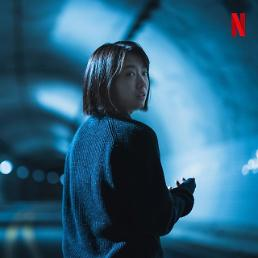 .Thriller film starring actress Park Shin-hye to premiere on Netflix.