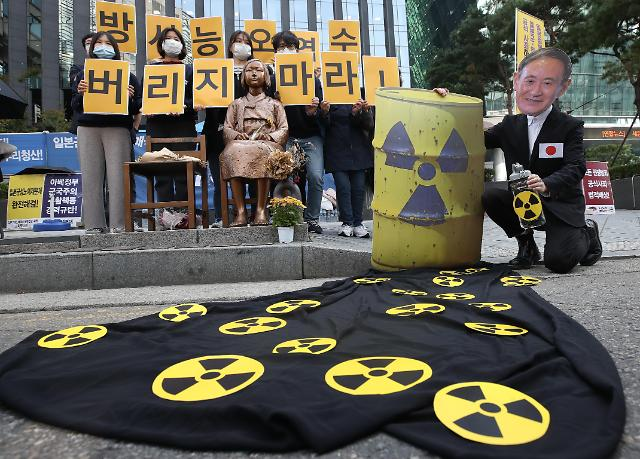 [슬라이드 뉴스] 韓中 후쿠시마 오염수 방류 반대하는데...귀 닫은 日정부