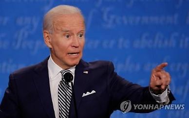 [美 대선] 동맹의 시대 다시 오나…바이든 외교정책 관심 ↑