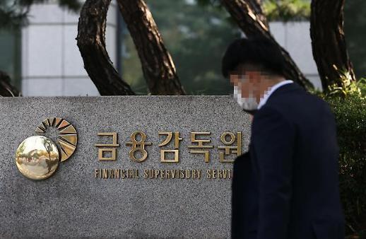 """韩金融监督院就""""LIME事件""""召开制裁审议会"""