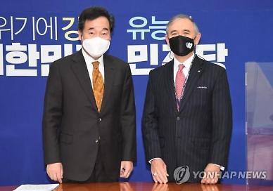 """해리스 대사 만난 이낙연 """"충실하게 이어온 한미 동맹, 앞으로도 발전할 것"""""""