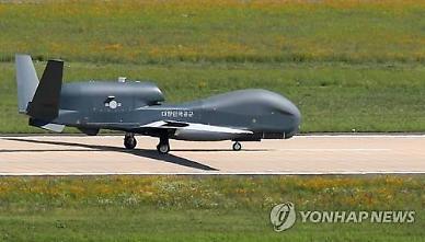 [2020 국감] 글로벌호크, 대북 정보 능력 강화...내달 영상 판독 장비 도입