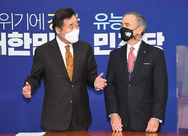 韩执政党党首:韩美关系不受美大选影响