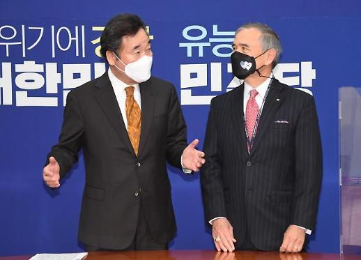 韩执政党党首:韩美关系发展不受美国大选影响