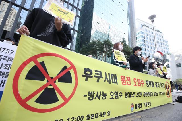 [포토] 일본 방사능 오염수 방류 결정 항의 서한