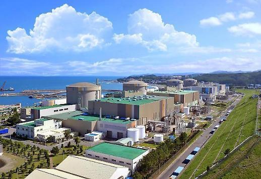 韩监查院:月城1号核电机组关闭理由存在漏洞