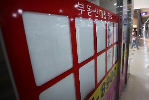 韩全租房价格暴涨房源紧张 房屋租赁市场何时回稳?