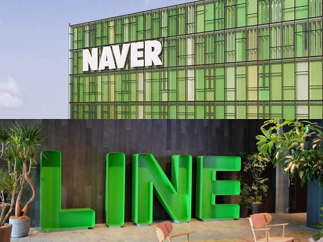 네이버·라인, 리브랜딩… 명패 바꿔 B2B 가속화