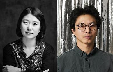 '두산연강예술상' 공연부문 연출가 윤혜숙·미술부문 작가 김경태씨 수상