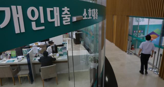 """백약이 무효 금리단층…""""중신용자 평가기법 마련 시급"""""""