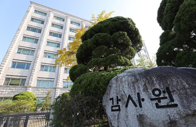"""감사원 """"한수원·산업부, 월성 1호기 경제성 저평가 방관했다"""""""
