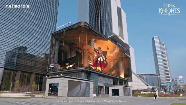 넷마블 신작 '세븐나이츠2' 알리기 박차... 삼성동 일대 초대형 옥외 광고