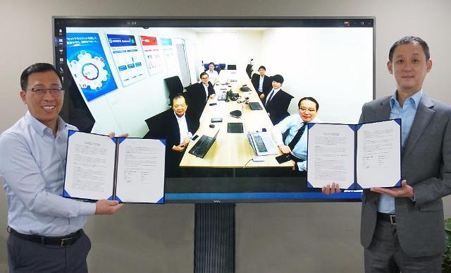에이모, 일본 AI 학습 데이터 시장 진출 본격화