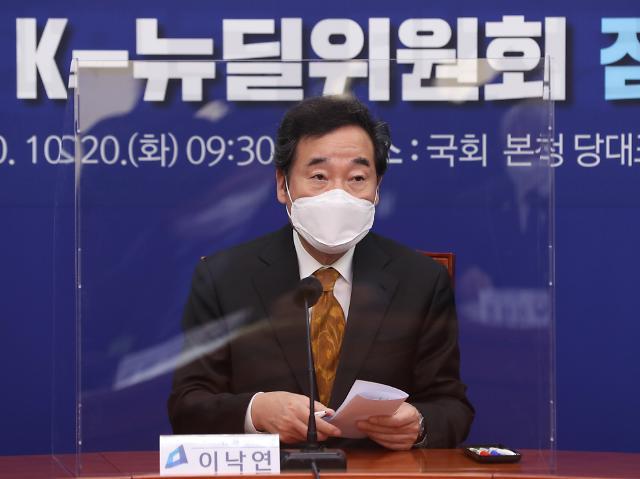 당정, 내일 국회서 경제상황 점검회의...부동산 논의 주목