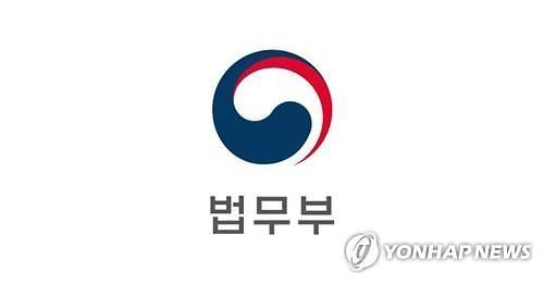 """[언론 징벌적 손해배상제] ①가짜뉴스·허위보도 """"5배 손해배상"""""""