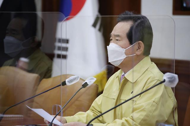 """[전문] 정 총리 """"코로나로 글로벌 공급망 재편...한국판 뉴딜로 위기 극복"""""""
