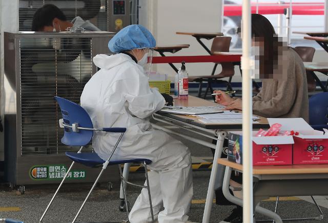 [코로나19] 지인모임-일가족 고리로 새 집단감염 발생