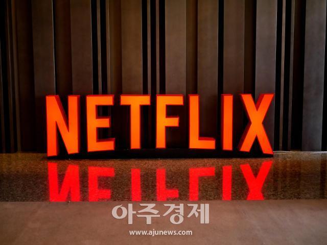 넷플릭스 한국 유료 구독자 수 330만명 최초 공개