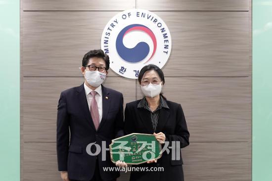 성남시, 전국 최초 환경교육도시 지정 받아