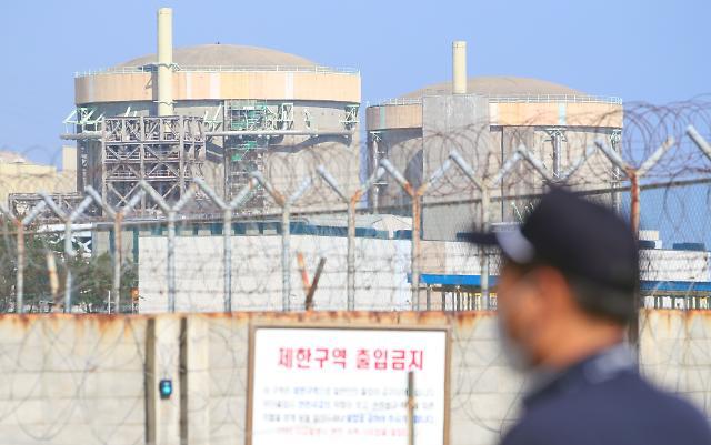 [10월 21일 조간칼럼 핵심요약] '월성 1호기' 경제성 조작, 청와대가 해명하라