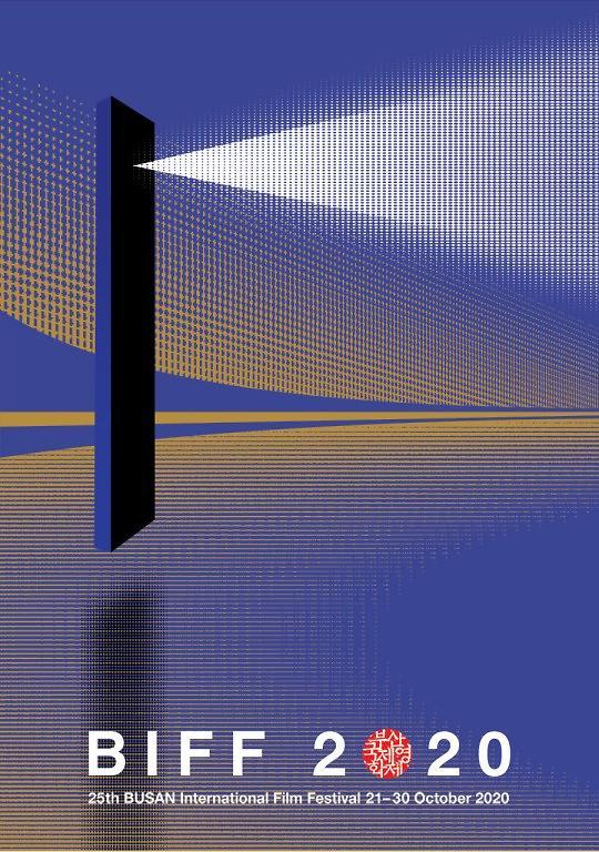 [2020 BIFF] 오늘(21일) 제25회 BIFF 개막…코로나 속 축제 풍경