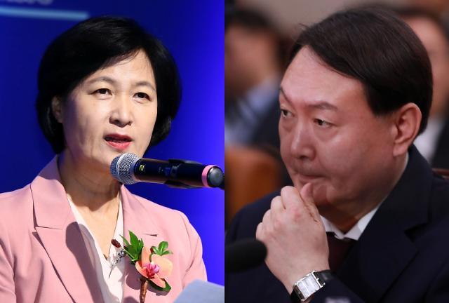 """[전문] 추미애 """"대검이 국민기만…윤석열 사과부터 했어야"""""""