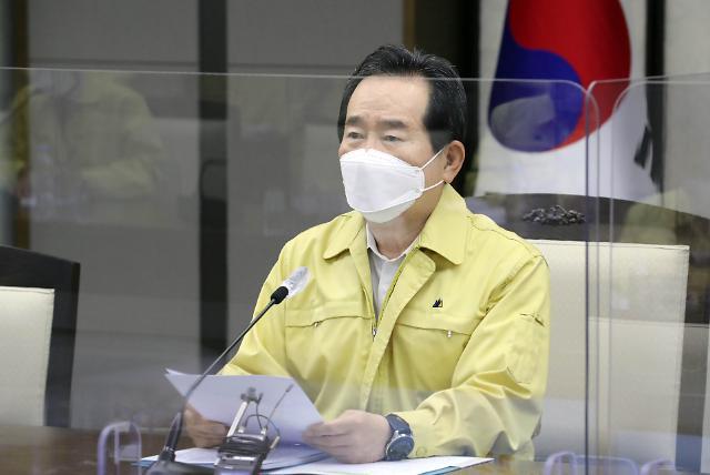 """정총리 """"내일부터 2주간 전국 8000개 요양병원 방역 특별점검"""""""