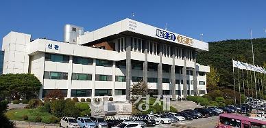경기도, 페이퍼컴퍼니 제보자에 포상금 1천만원 지급...역대 최고액