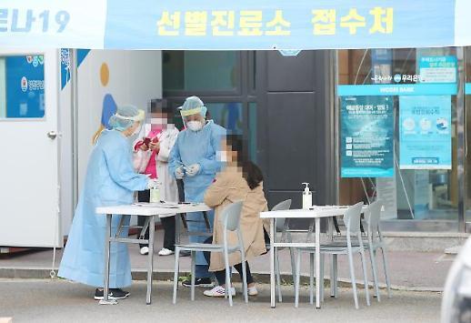 韩国新增91例新冠确诊病例 累计25424例