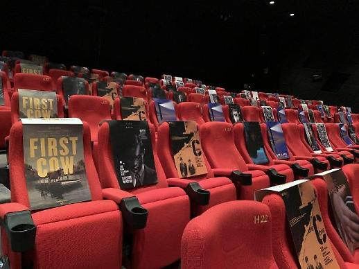 第25届釜山国际电影节今日开幕 缩小规模取消红毯活动