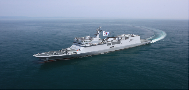 S. Korean navy takes delivery of first ship for cadet training