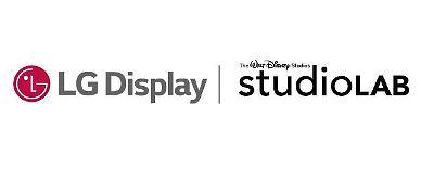 LG디스플레이, 디즈니와 손잡고 OLED 우수성 알린다