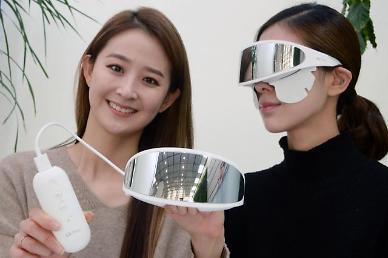 눈가도 LED로 관리하세요…LG 프라엘 아이케어 첫 선