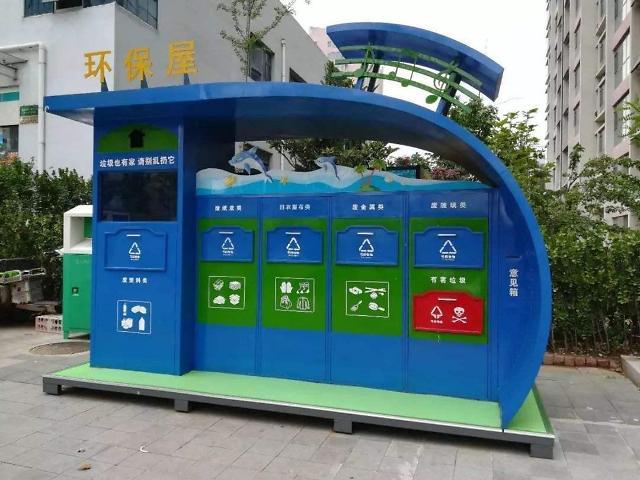 시진핑 '탄소중립' 목표 '2600만 톤 폐의류 산 넘어야
