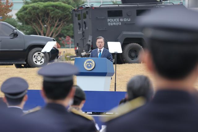 [포토] 제75주년 경찰의 날 기념사 하는 문재인 대통령