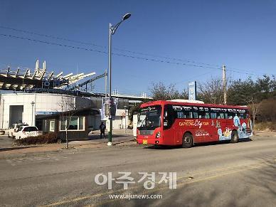 가평 관광지 순환 시티투어버스 운행 재개