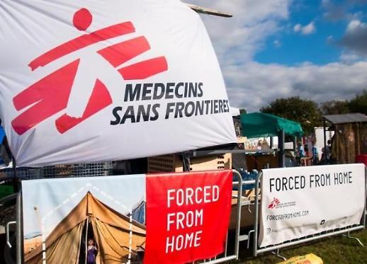 无国界医生组织对朝援助再次获联合国制裁豁免