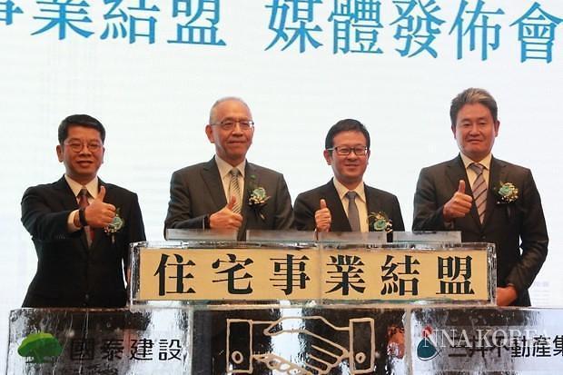 [NNA] 日 미쓰이부동산, 타이완에서 분양주택 개발