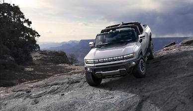 GM, 전기 트럭 허머 EV 공개…전기차 공장에 2조5000억 투자