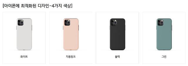 대박 난 신한카드 '아이폰 터치결제 케이스'…2차 예약도 완판