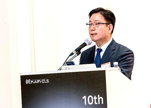 박봉규 이사장, 제10회 월드블록체인서밋 마블스 서울 2020 성료