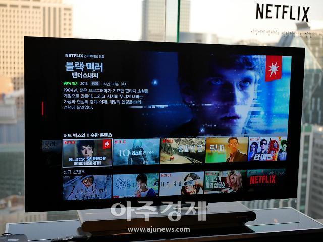 코로나 특수 끝 넷플릭스, 한국 구독자가 살렸다?