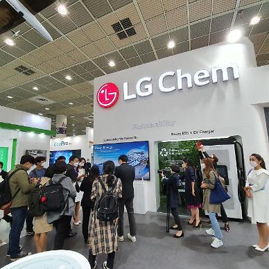 LG화학, 3분기 '사상 최대' 실적...매출 7.5조·영업이익 9021억원 달성