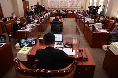 [2020 국감] 오늘 대검 국감 라임 검사 접대 의혹 등…여야 전쟁터 예상
