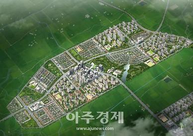 평택화양지구도시개발사업조합, 평택항 화양신도시' 오는 30일 기공식 개최