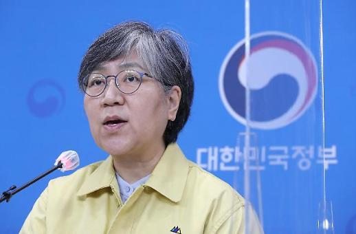 韩疾病管理厅:共9人接种流感疫苗后死亡,死因待定